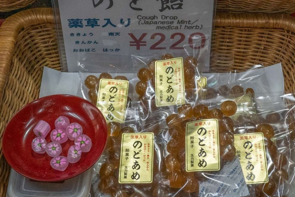 Japanese cough drops at Tamariki Seika