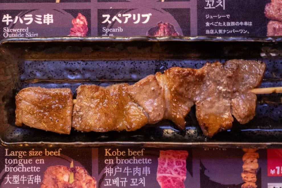 Kobe beef skwerers cost an average of 1,200 yen