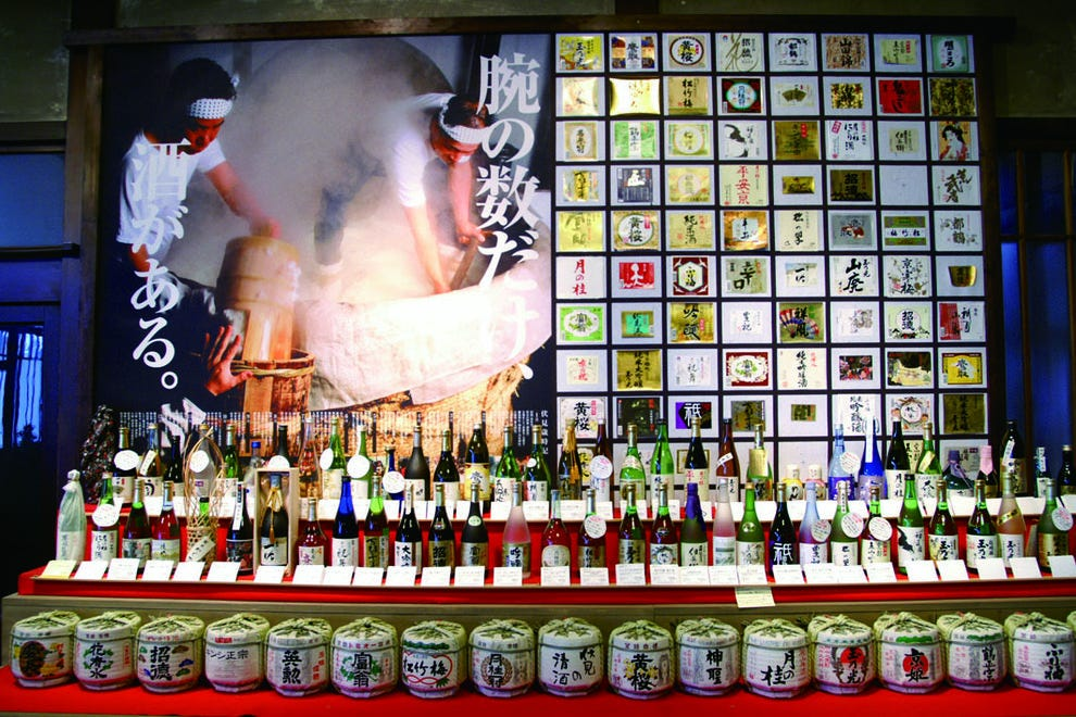 The Fushimi Yume Hyakushu Cafe is a colorful stop from its pairings to its decor.