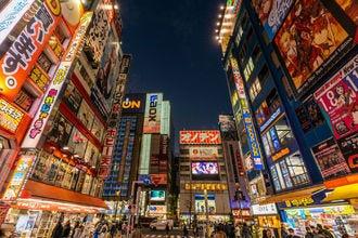 Go on a (virtual) tour of Tokyo with these gorgeous photos