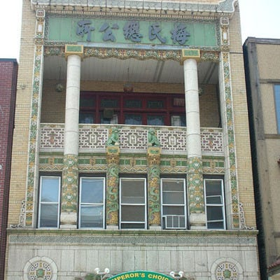 Emperor's Choice Chinese Restaurant in Chicago's Chinatown offers Cantonese Cuisine.