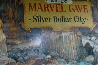 Marvel Cave