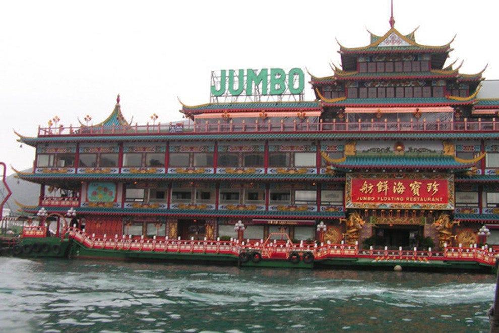 Jumbo Restaurant Hong Kong Menu Price
