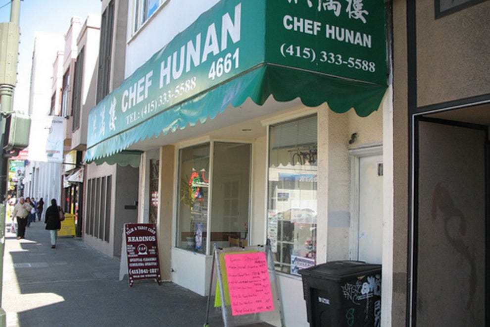 a review of the restaurant pp hunan chinese restaurant in california Restaurant reviews  10 best handmade chinese noodle restaurants in los angeles  the chef comes from the hunan province.