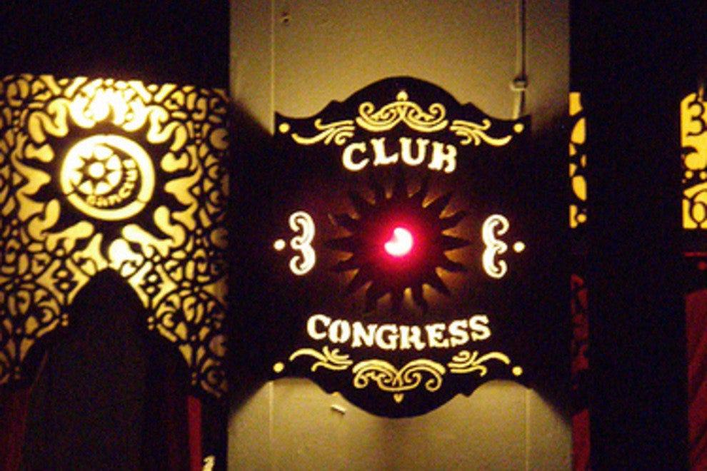 俱乐部大会