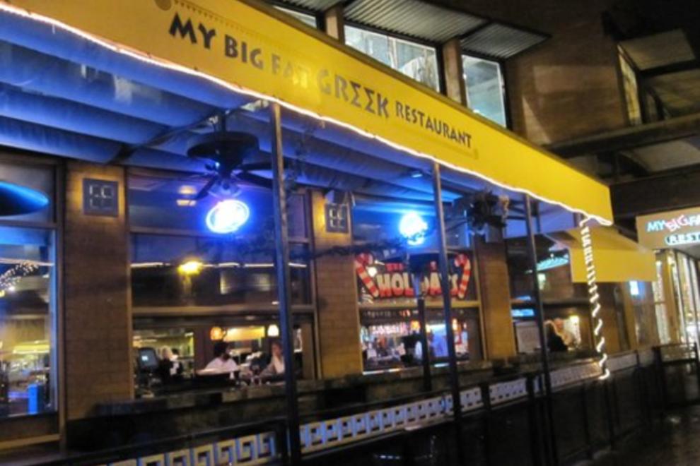 My Big Fat Greek Restaurant Menu Az 16