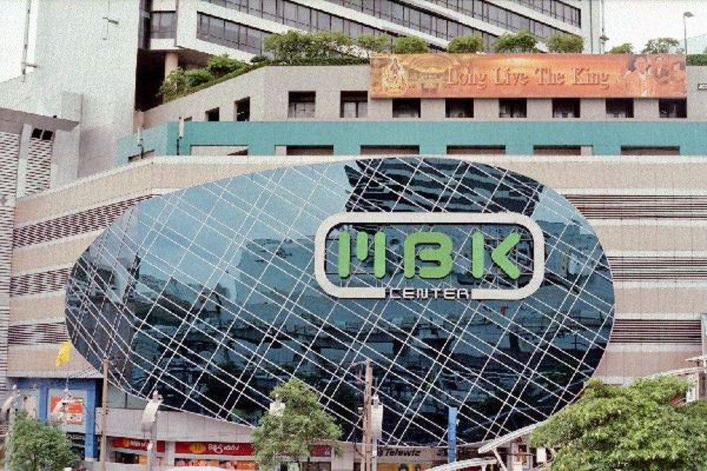 Mah Boon Krong(mbk)公司