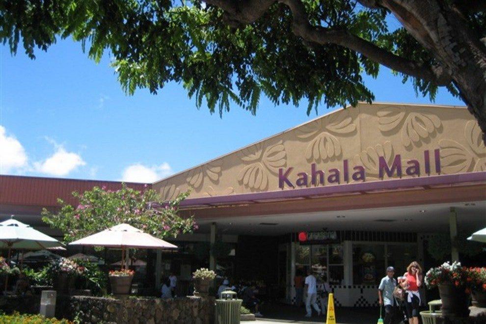 Ala Moana Mall Movie Theatre