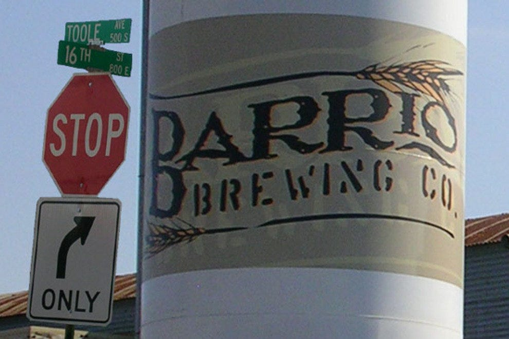 巴里奥酿酒公司