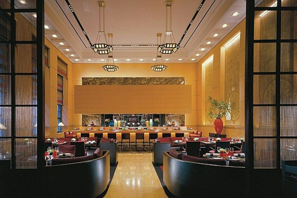 The Bar at The Four Seasons