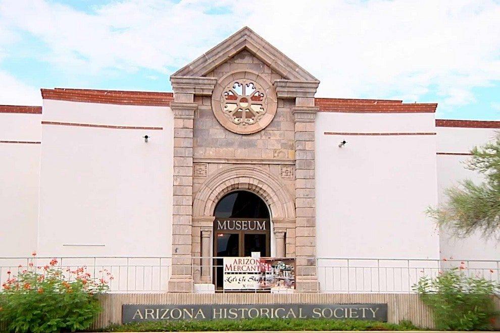 亚利桑那历史学会博物馆