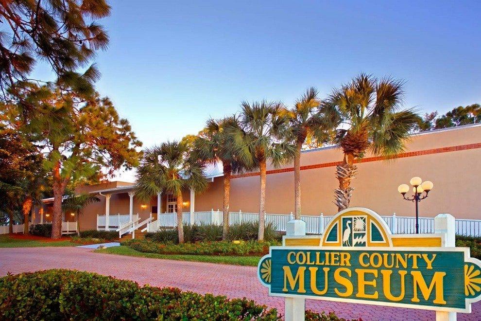 科利尔博物馆在政府中心